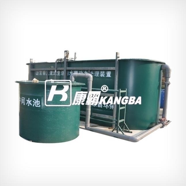 LVF工艺生活污水处理设备
