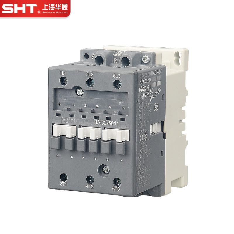 HAC2系列交流接触器