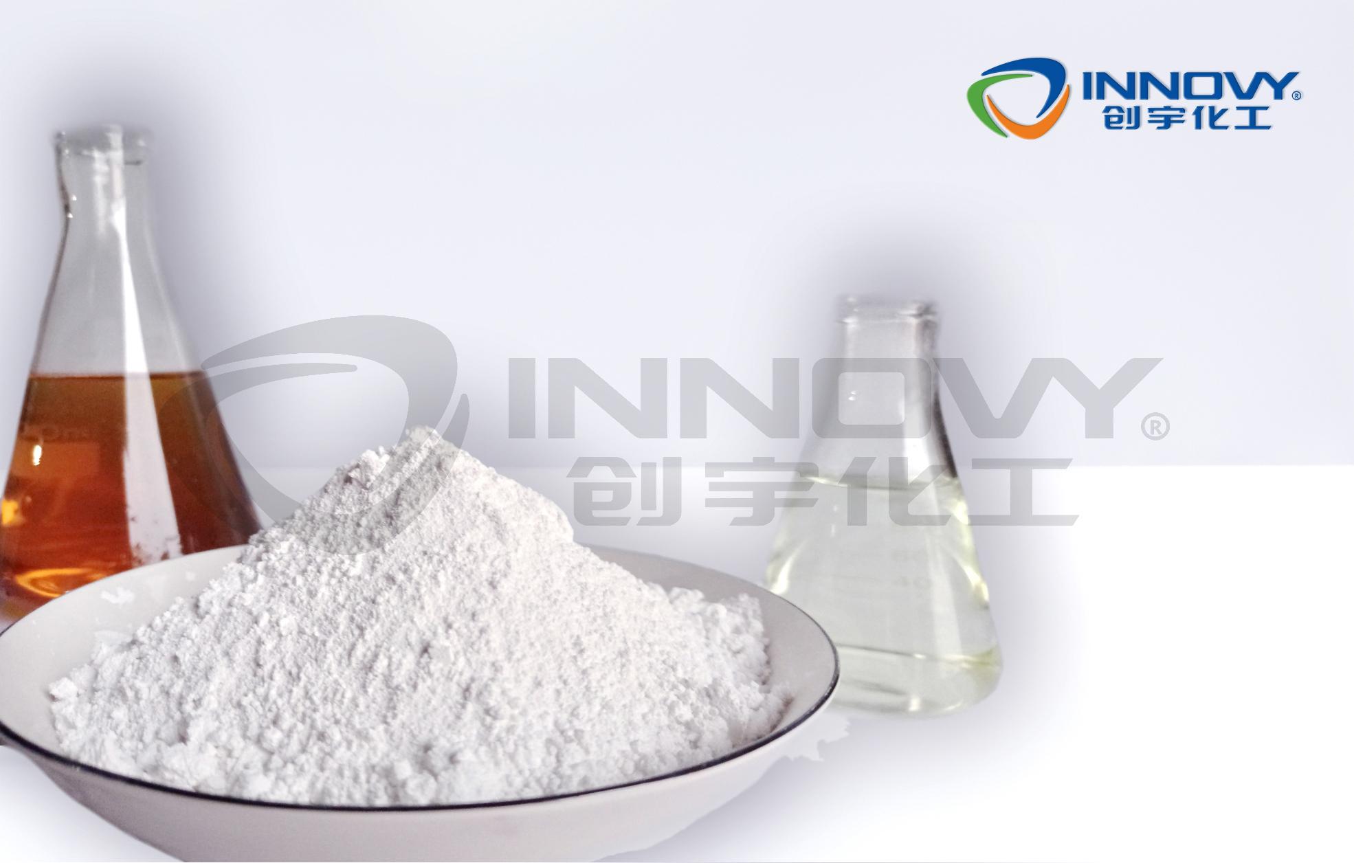 纳米活性碳酸钙NMC-4500