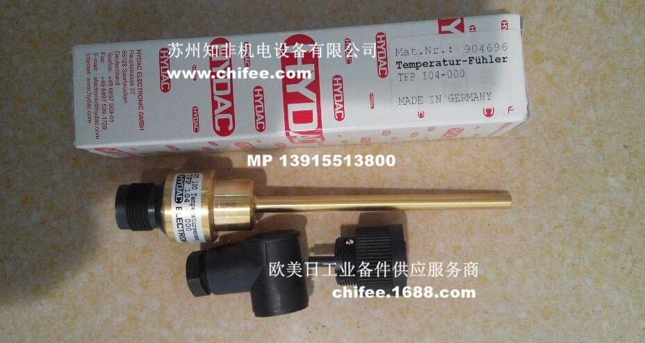 HYDAC电子式温度继电器ETS 1700电子温度开关ETS300为油箱安裝调温度记录与监控方案。