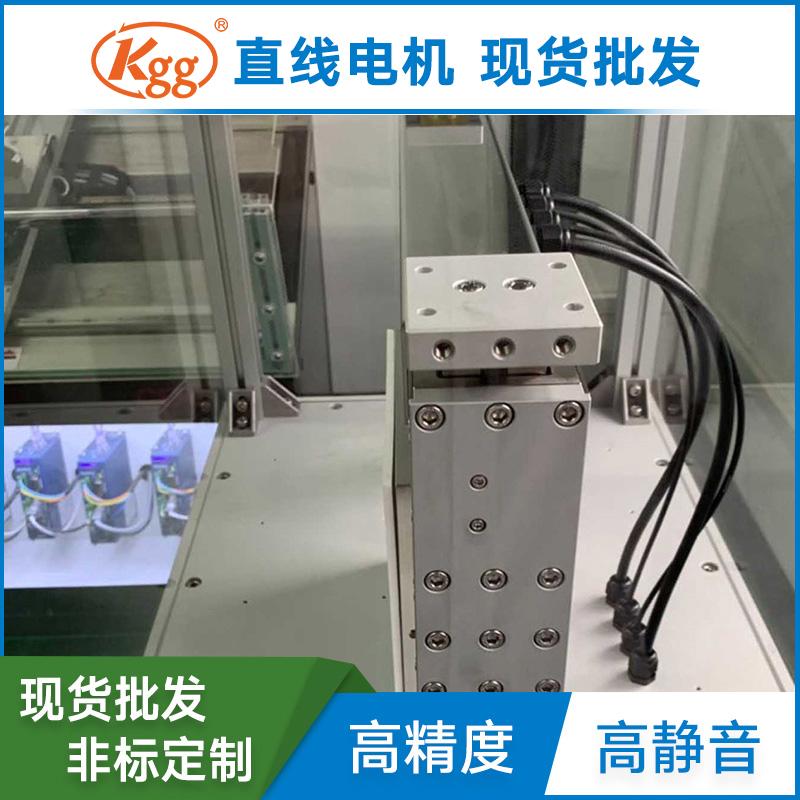 Kgg直线电机MLCT85线性马达平板式电机U型电机管式磁轴电机