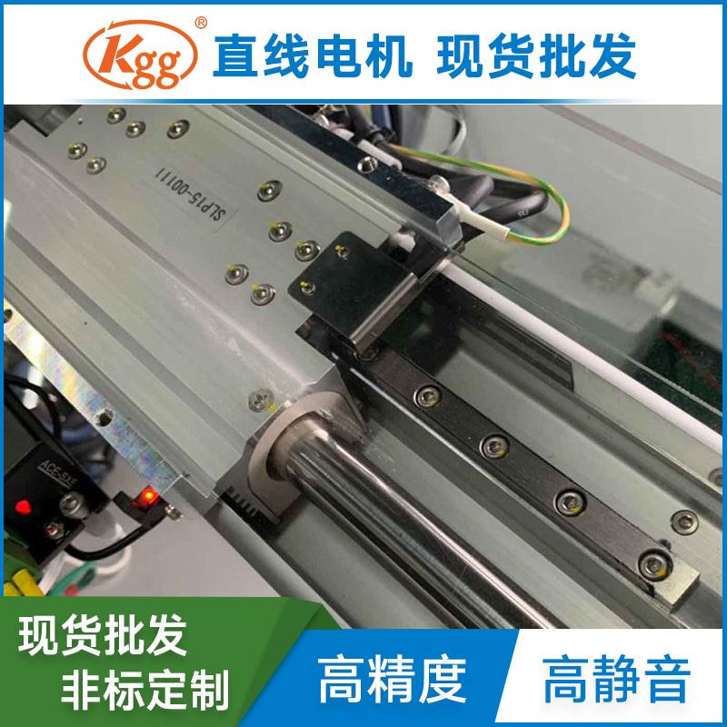 Kgg直线电机MLCT110线性马达平板式电机U型电机管式磁轴电机