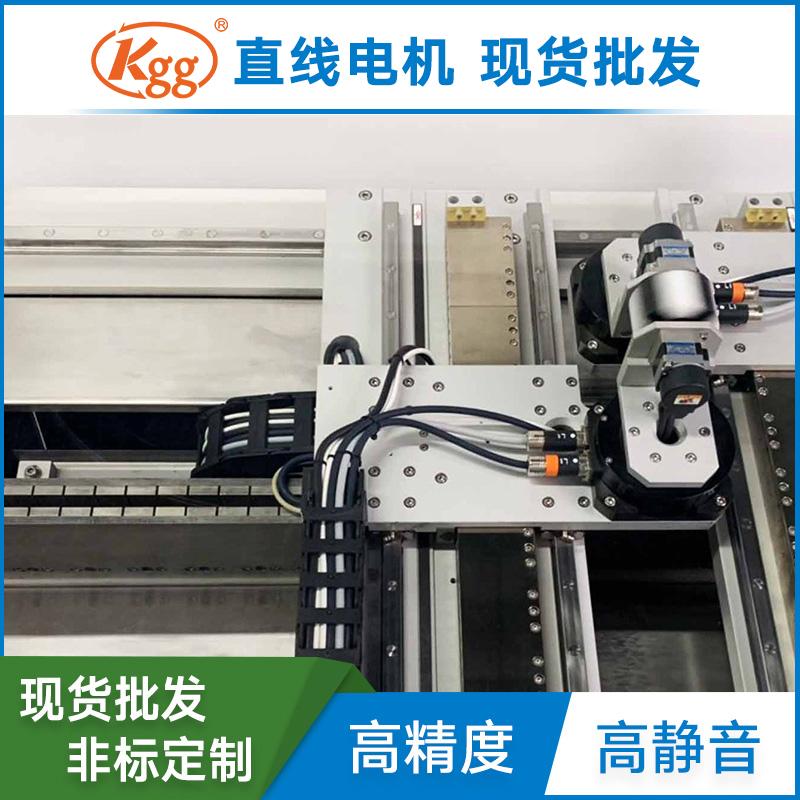 Kgg直线电机MLCT135线性马达平板式电机U型电机管式磁轴电机