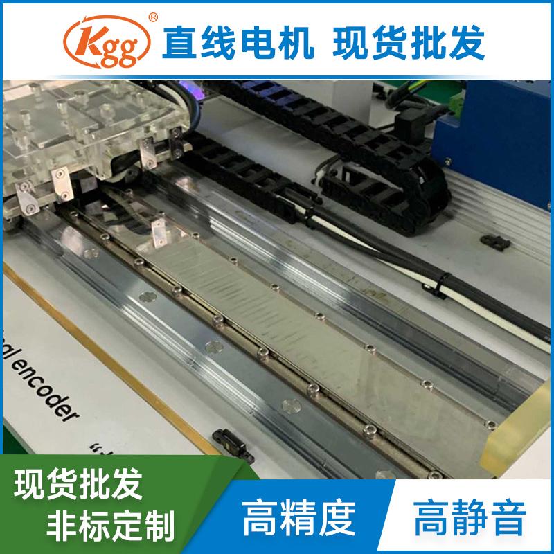 Kgg直线电机MLCT170线性马达平板式电机U型电机管式磁轴电机