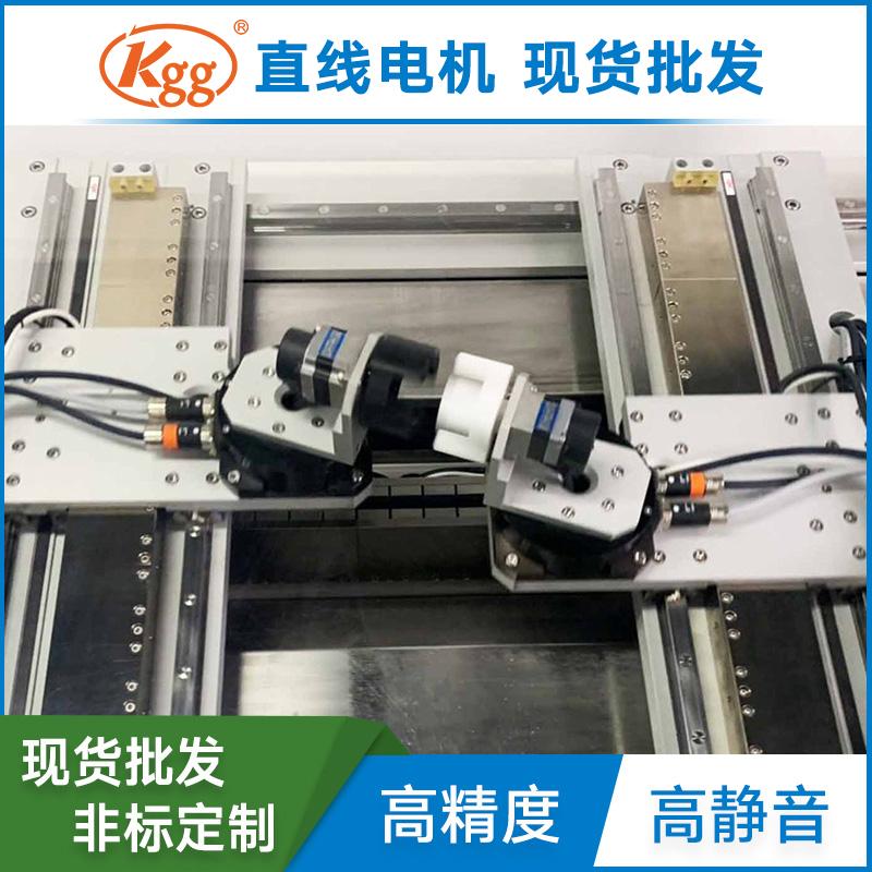 Kgg直线电机MLCT140线性马达平板式电机U型电机管式磁轴电机