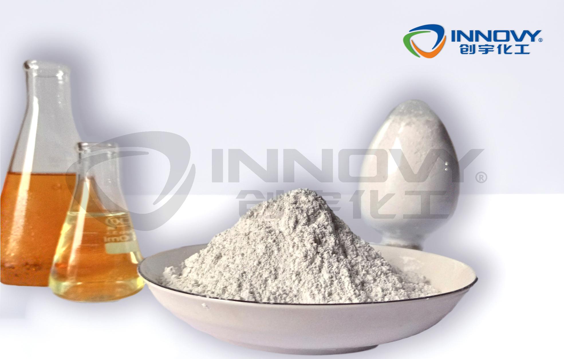 高级卷烟纸轻质碳酸钙(PCC)沉降体积控制技术