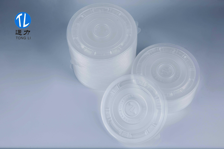 Bowl Lid 塑料碗盖