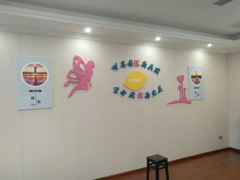 PVC文化墙2.jpg