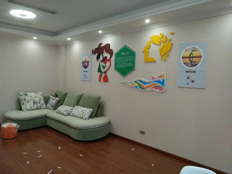 PVC文化墙