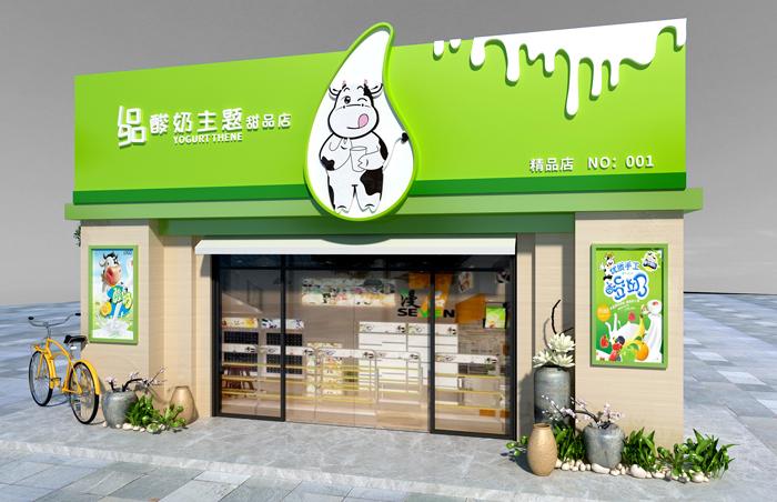 奶茶店门头设计案例