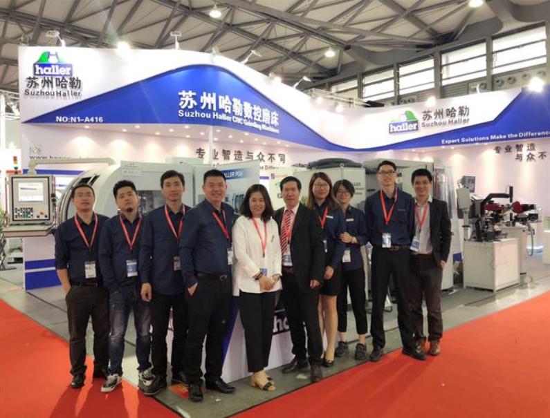 2018 CCMT 上海展