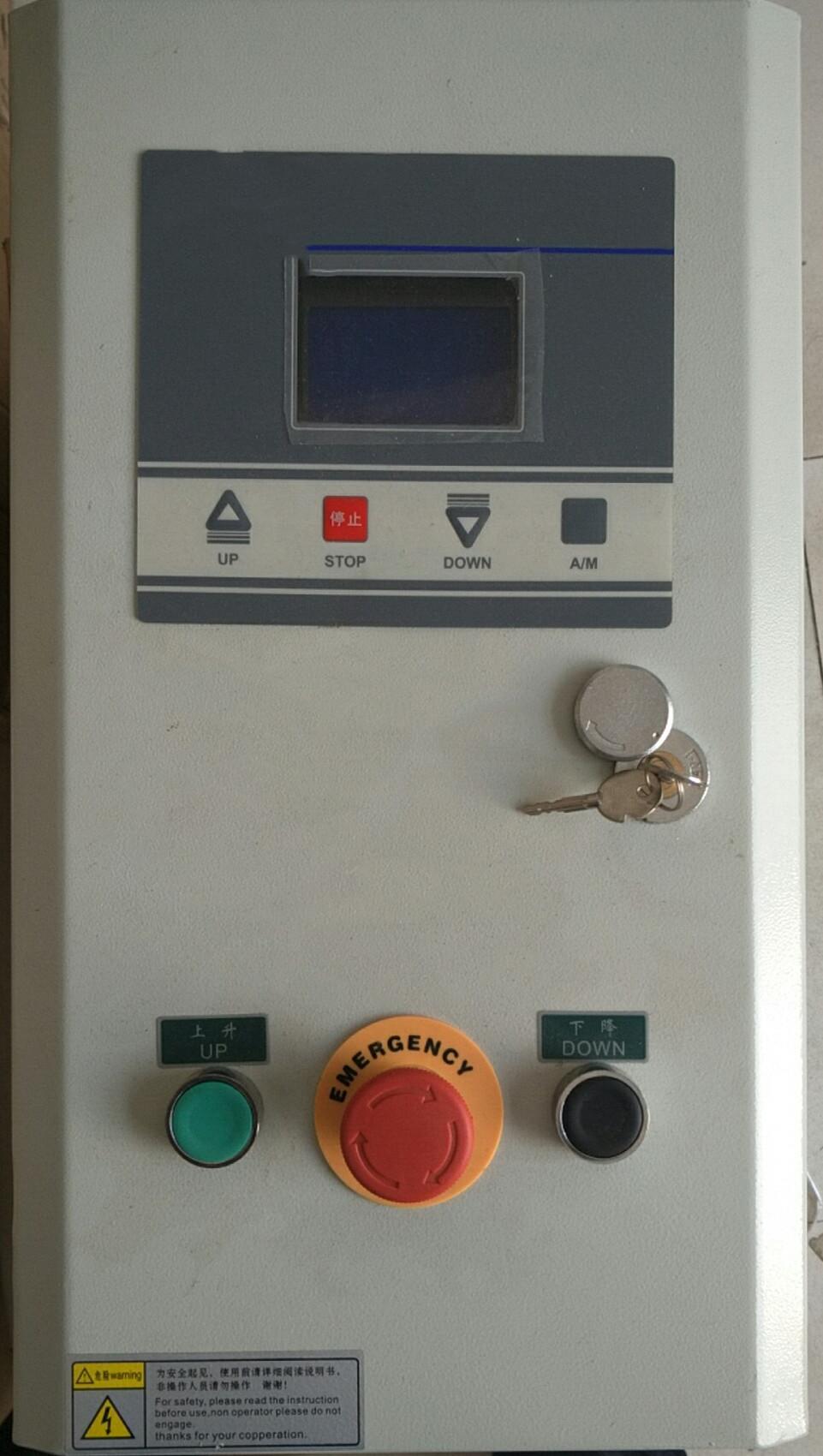 C3000控制箱