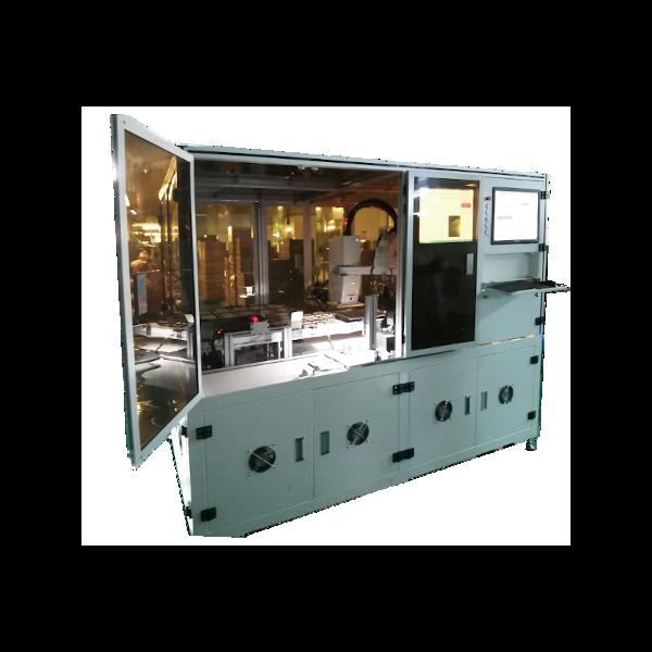 Auto-TMS 全自动透过率测量仪