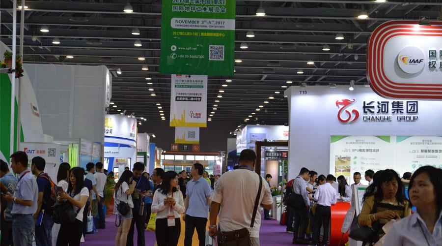 2020第三届亚太地材展览会(广州地面材料展)