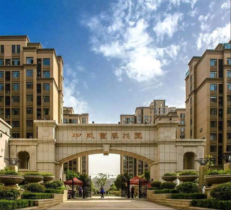 中成*皇家花园