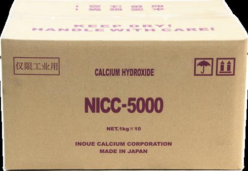 日本井上石灰氫氧化鈣NICC5000 .png