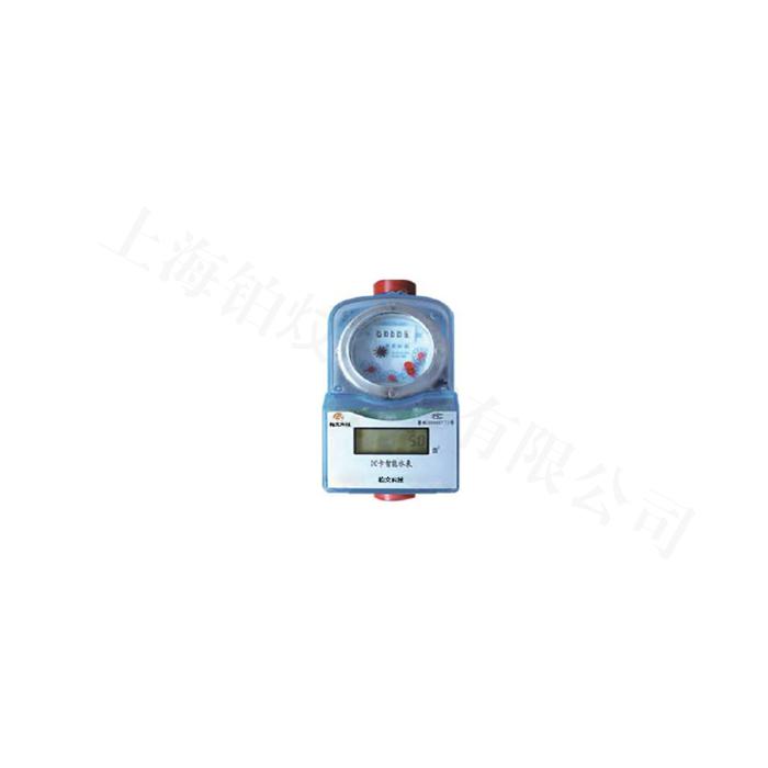 BW-WLR-DN射频卡热水表