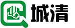 上海城清环保科技有限公司