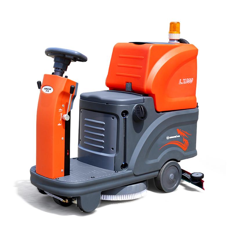 LX830驾驶式洗地机