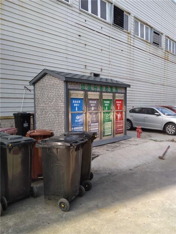 小区分类垃圾房定制