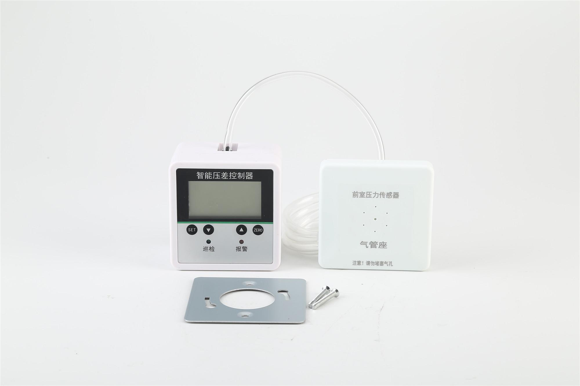 H08-01余压传感器