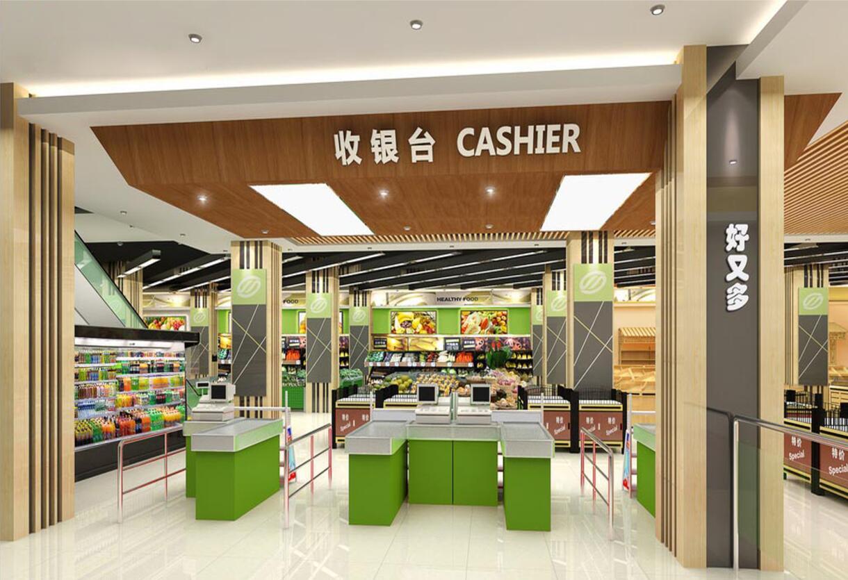 超市收银区设计思路!