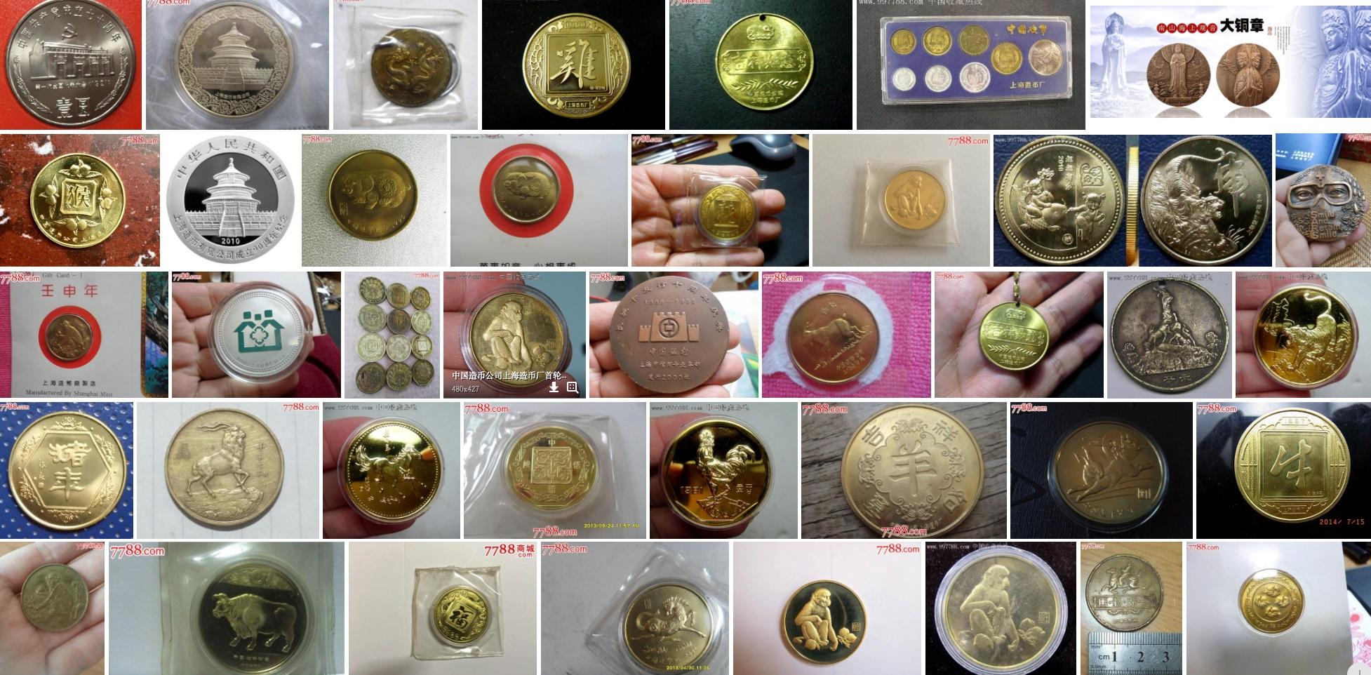 上海造幣02.jpg