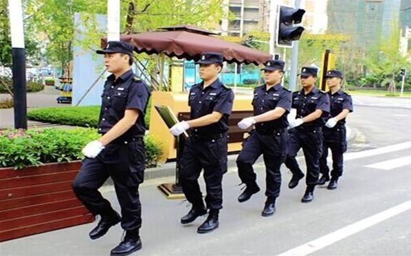 南京保安公司是做什么的