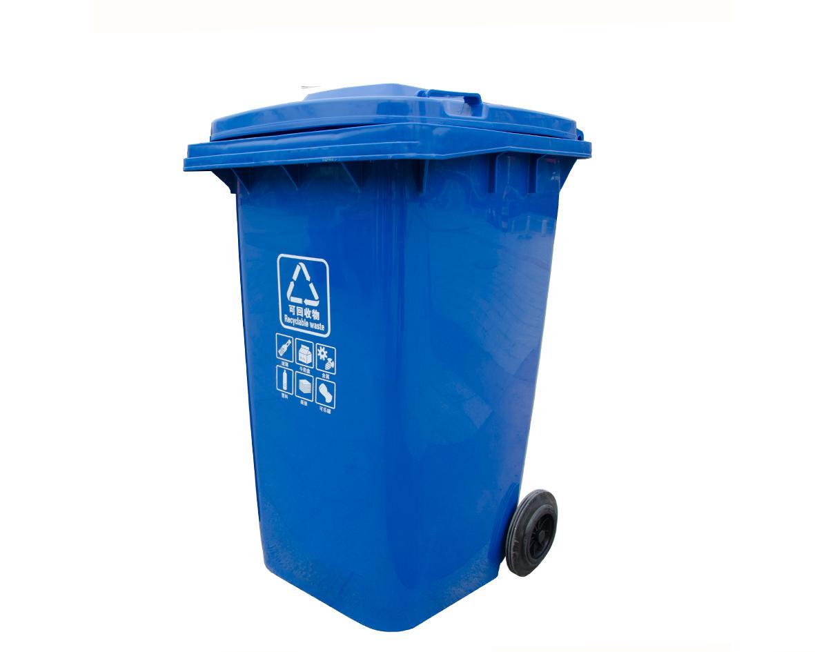 塑料垃圾桶CQU-SL-240D