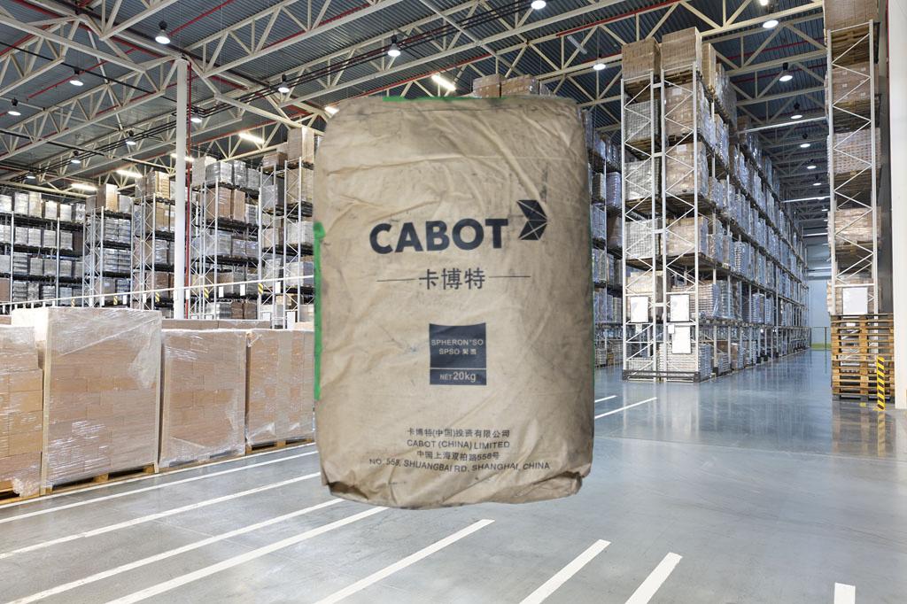 卡博特碳黑N550