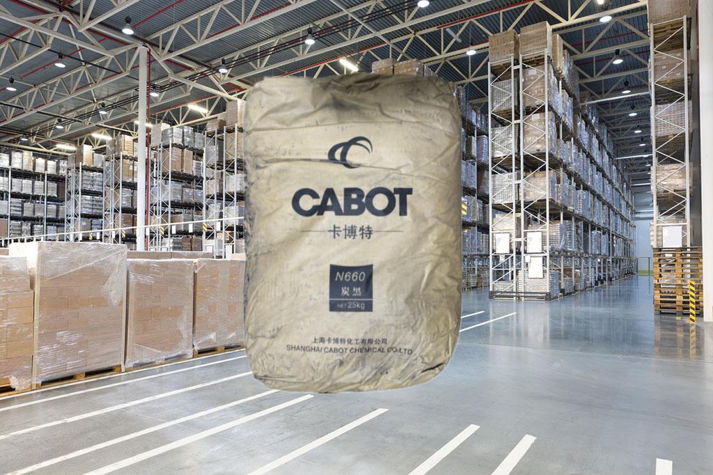 卡博特碳黑N660