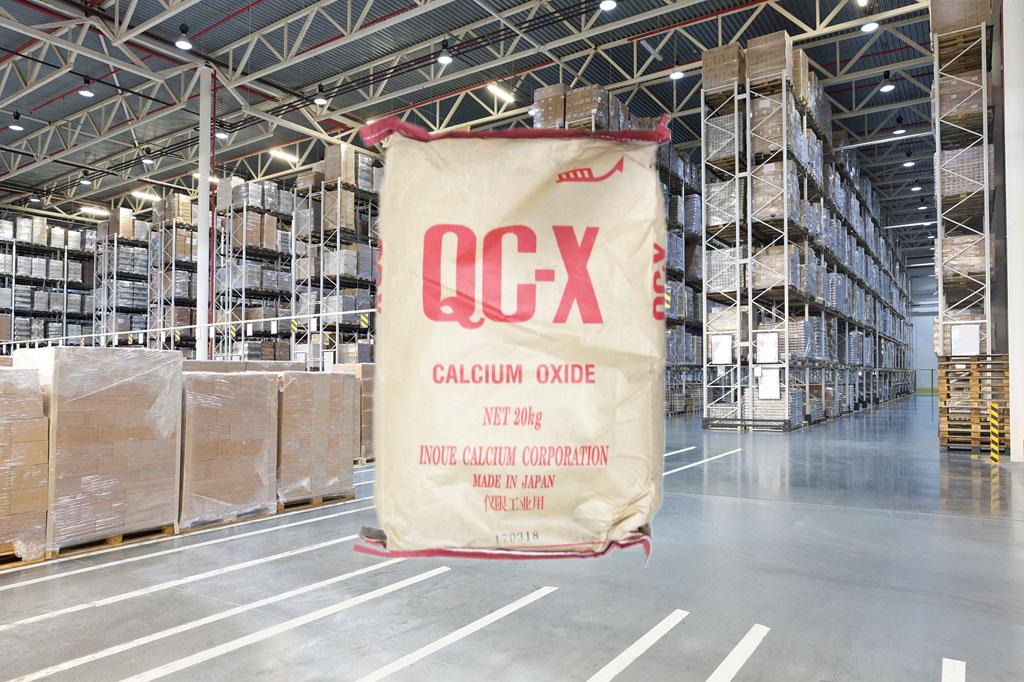 氧化鈣QC-X