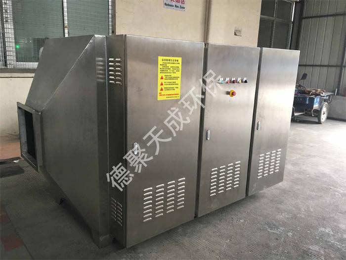 高能离子光催化废气处理装置
