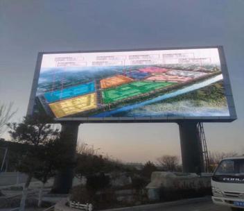户外广告屏