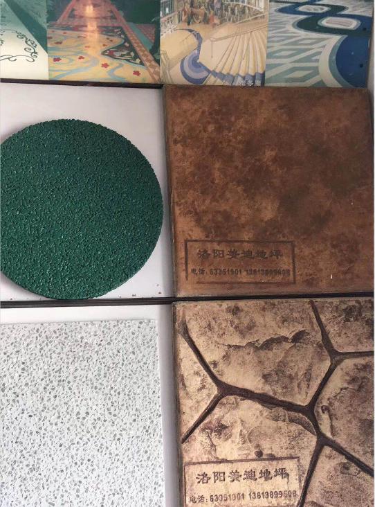 唐三彩彩色混凝土地坪