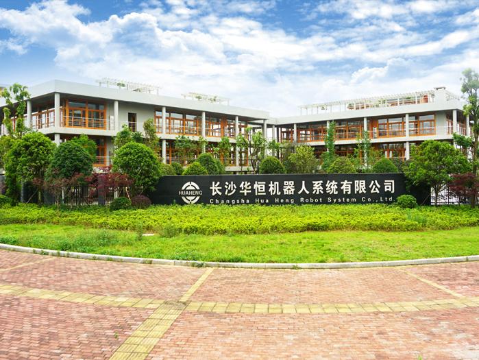 昆山华恒焊接事业部主管团队赴长沙华恒参观学习