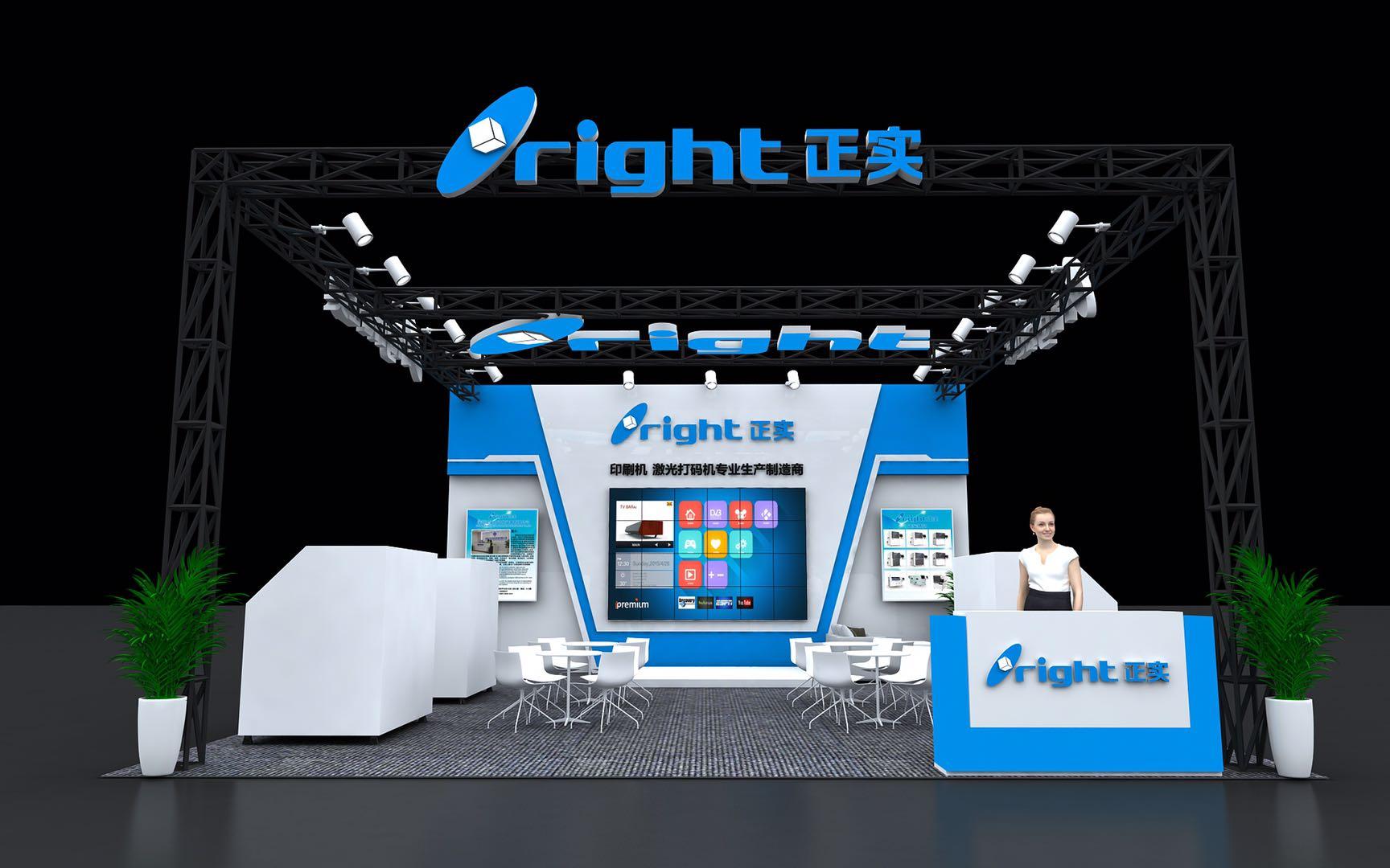 欢迎您参观NEPCON ASIA亚洲电子生产设备暨微电子工业展览会