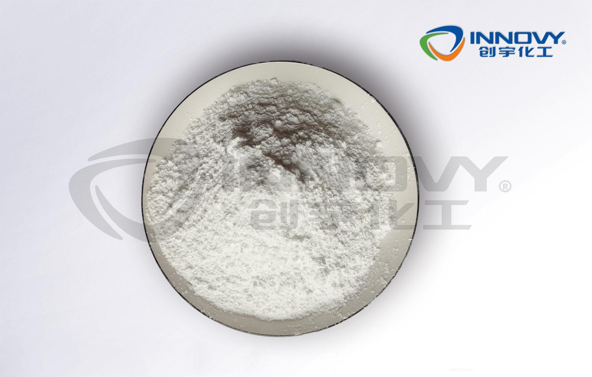 滑石粉和防滑粉概述。