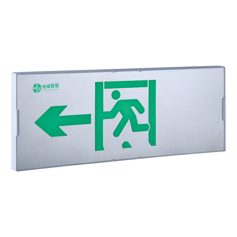 不锈钢面板 集中电源集中控制型消防应急标志灯具