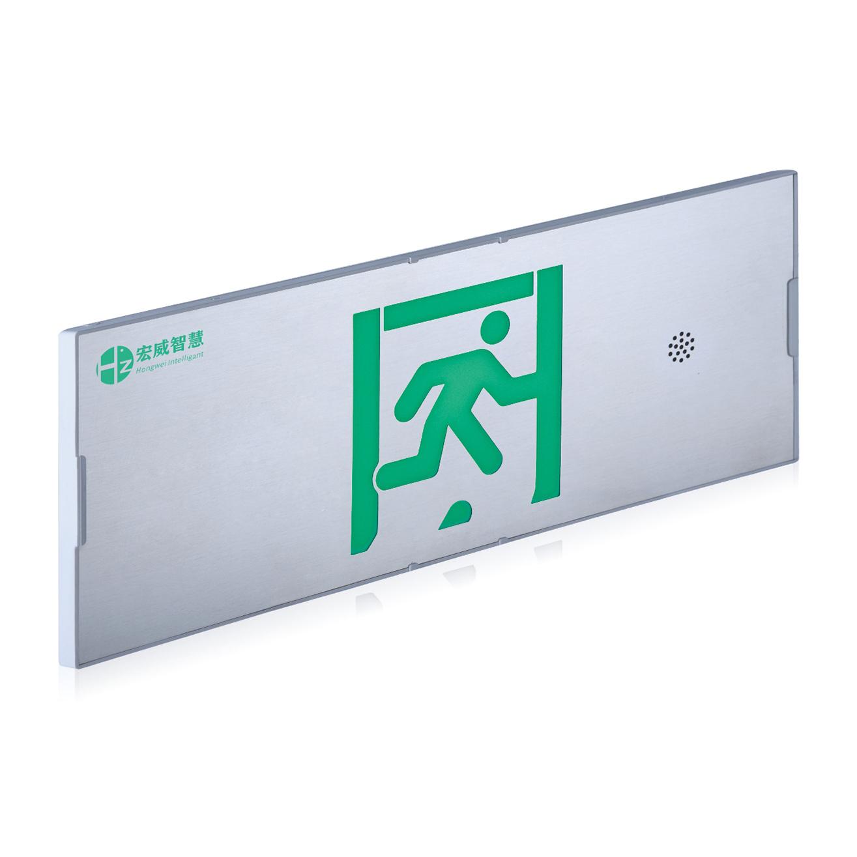 语音灯 集中电源集中控制型消防应急标志灯具