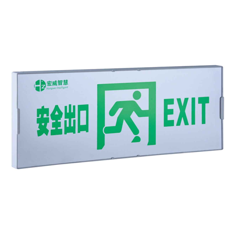 PC阻燃面板 集中电源集中控制型消防应急标志灯具