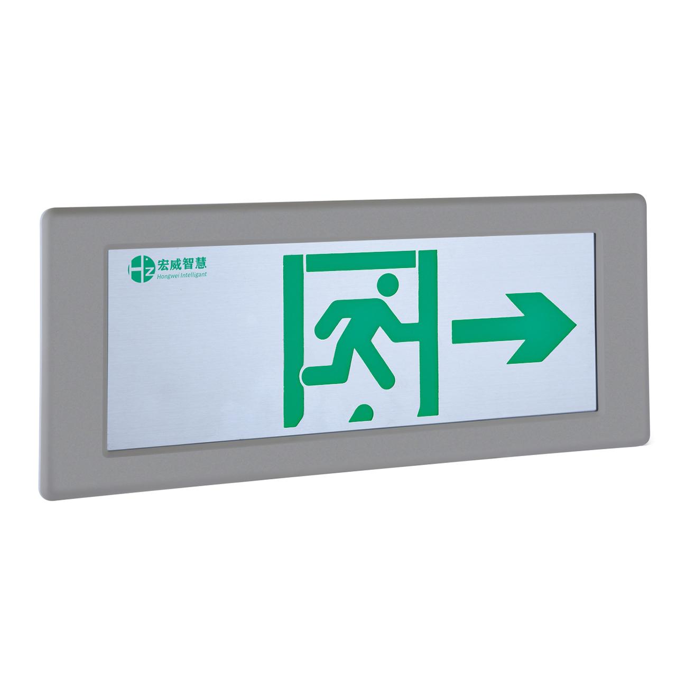 暗装阻燃PC不锈钢面板 集中电源集中控制型消防应急标志灯具