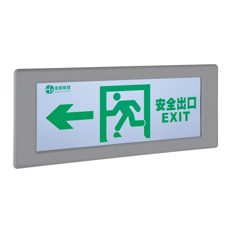 暗装阻燃PC阻燃面板 集中电源集中控制型消防应急标志灯具