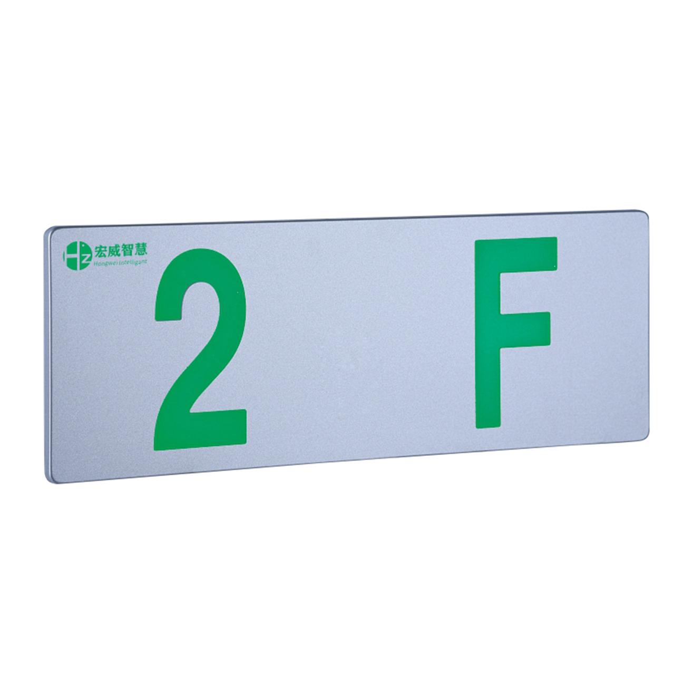 超薄铝合金 集中电源集中控制型消防应急标志灯具