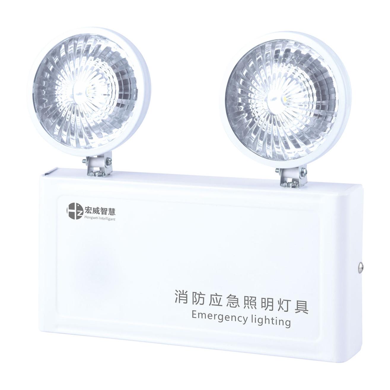 双头应急灯 集中电源集中控制型消防应急照明灯具