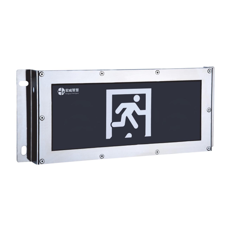 不锈钢盖防水IP67- 集中电源集中控制型消防应急标志灯具