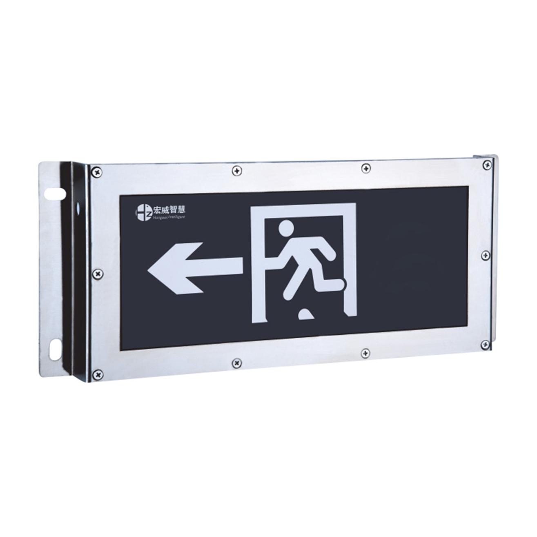 不锈钢盖防水 集中电源集中控制型消防应急标志灯具