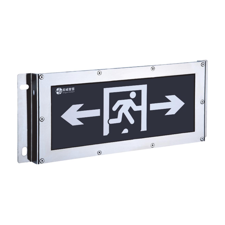 消防应急标志灯具 IP67不锈钢防水指示灯 HW-BLJC-1LROE Ⅰ 1W-L 双向.jpg