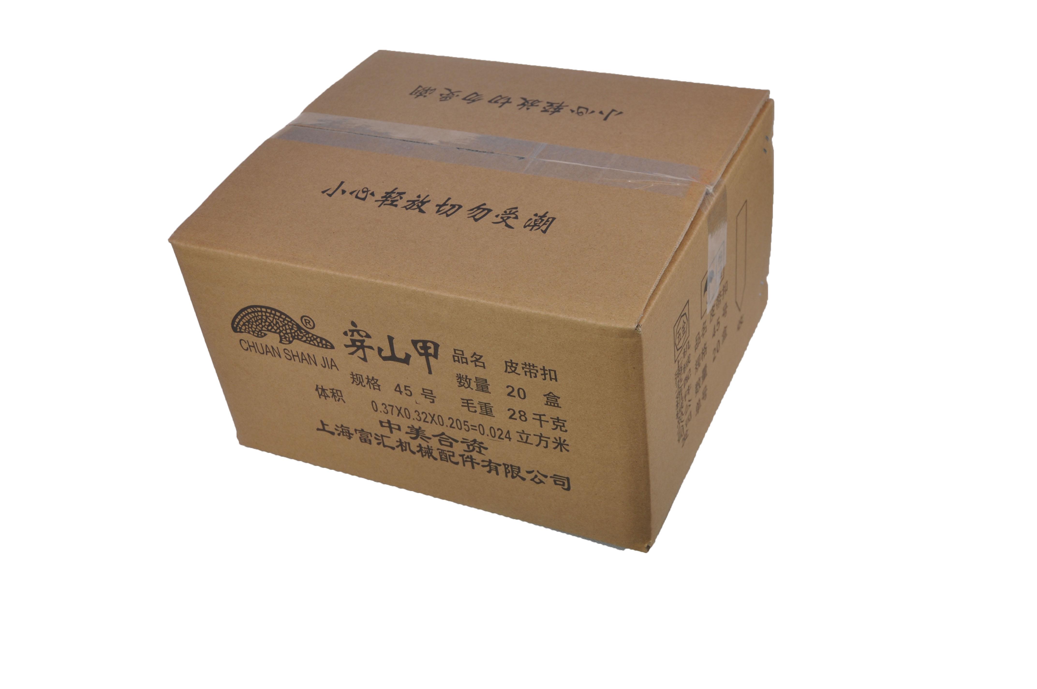 45号皮带扣大包装盒.jpg