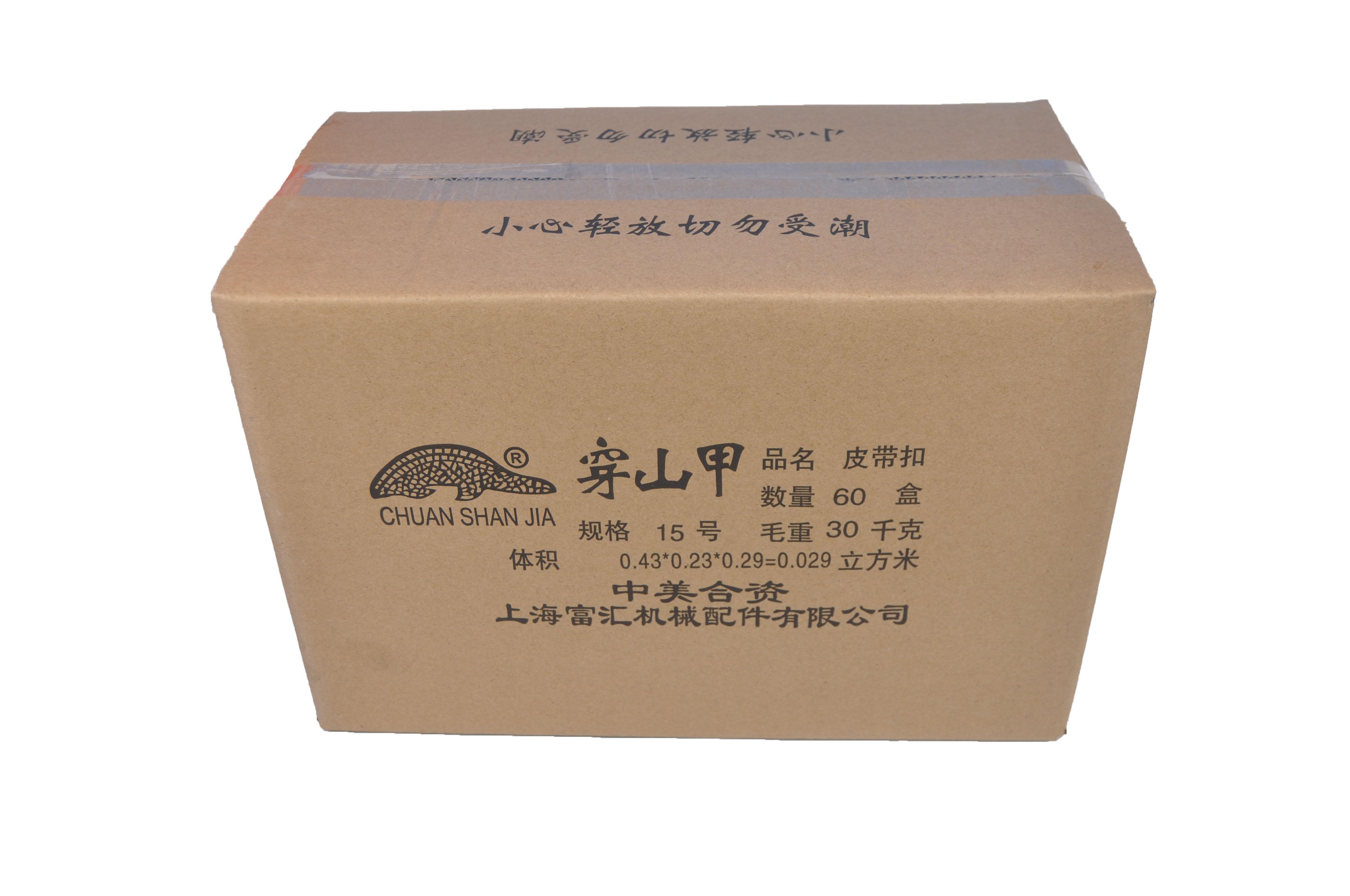 15号大包装盒1.jpg